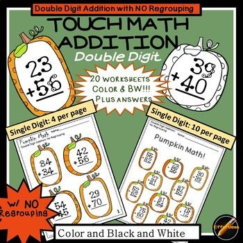 Touch Math Addition With Fall Pumpkin Theme Double Digits With No
