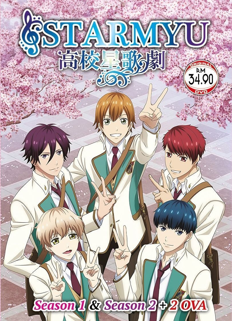 Dvd Starmyu Season 1 + 2 ( 124 End + 2 Ova) English Sub