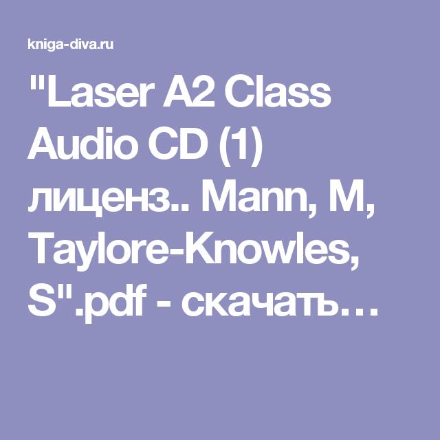 гдз по учебнику laser a2