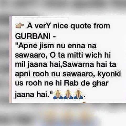 Pin By Gargi Singh On Punjabi Quotes Pinterest Quotes