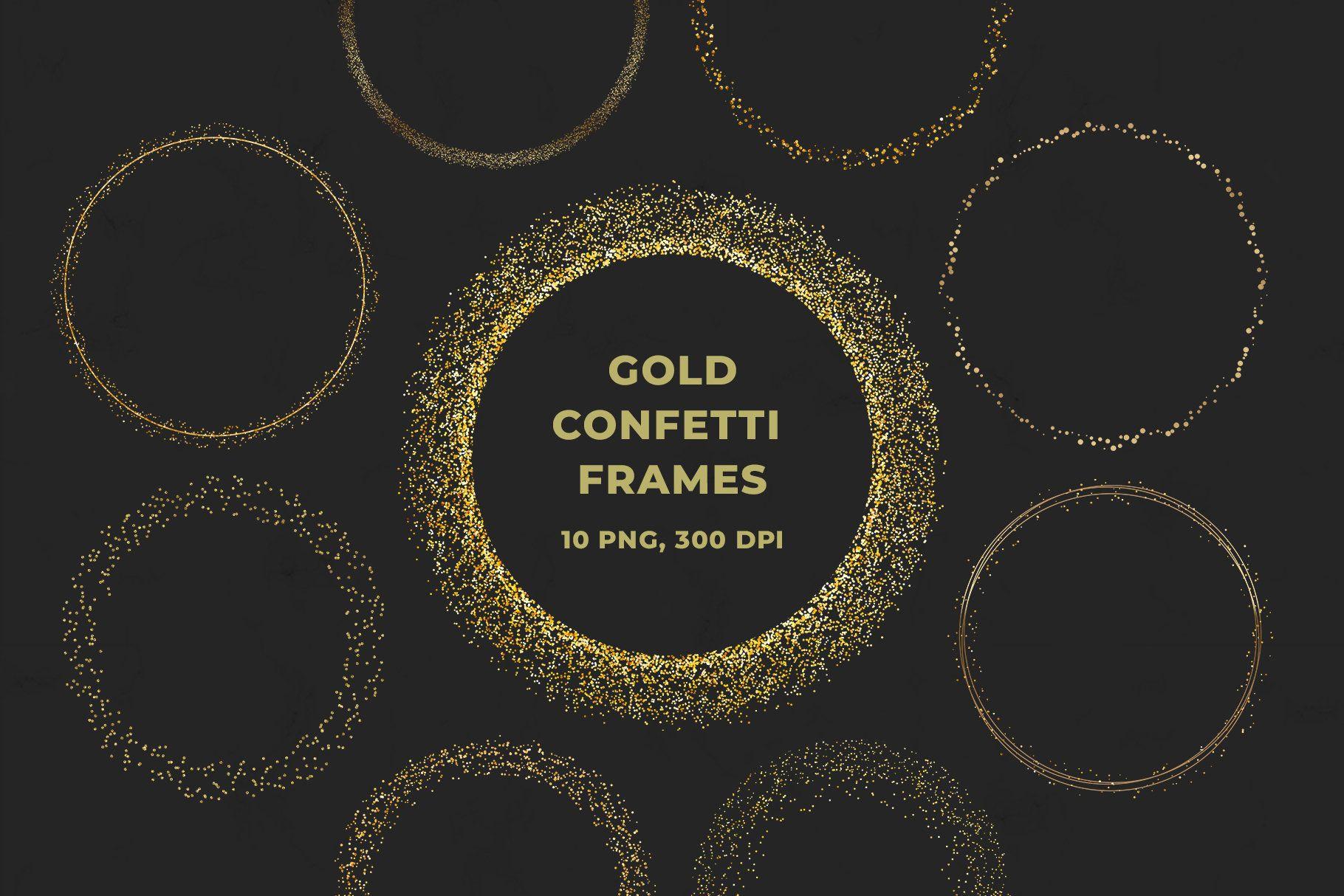 Gold Confetti Frames Circle Glitter Confetti Frames Clipart Etsy Frame Clipart Gold Confetti Confetti