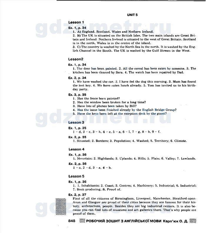 гдз английская мова 6 клас о карпюк