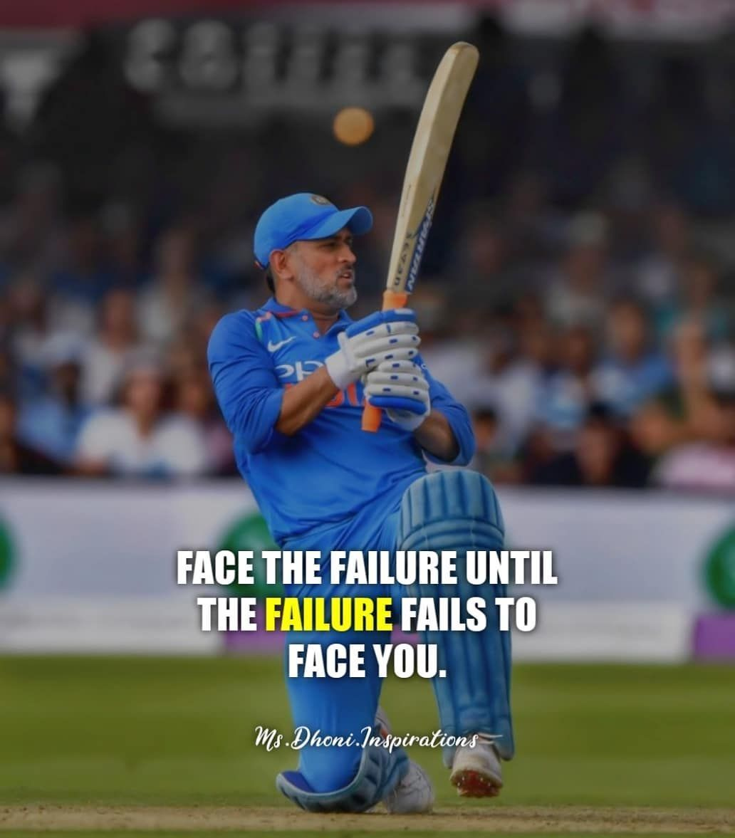 Ms Dhoni _ Ms in 2020 Dhoni quotes, Cricket quotes