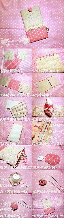 DIY sew a cute phone pouch