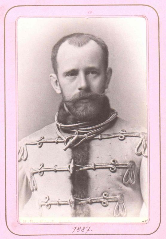 Crownprince Rudolph Of Austria Austria Rudolf My Love