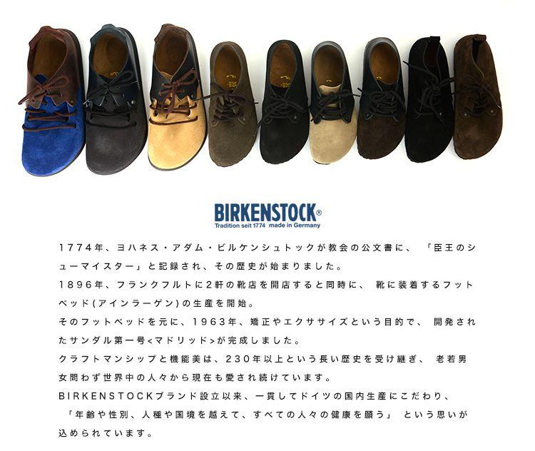 70d6a672c1 BIRKENSTOCK(ビルケンシュトック) ハイカットモデル