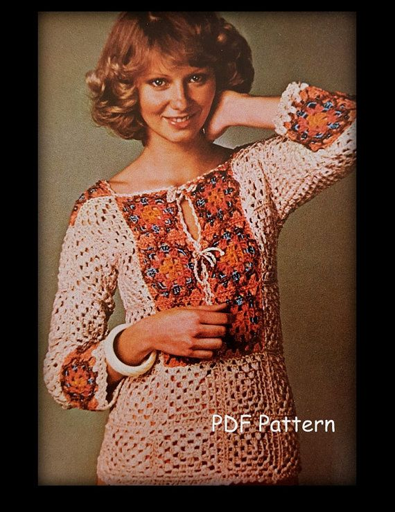 Crochet Delicate Top Pattern Ladies Small and by nanaloveshandmade