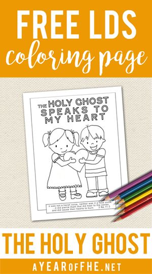 A Year of FHE // Free LDS Coloring Page on The Holy Ghost. | Baptism ...