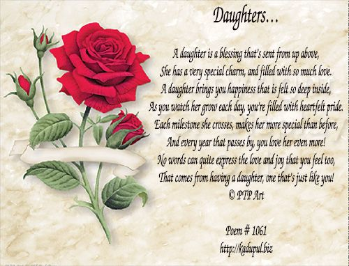 Love yu my beautiful daughter shaquana i will always have for Short poems for daughters from mothers