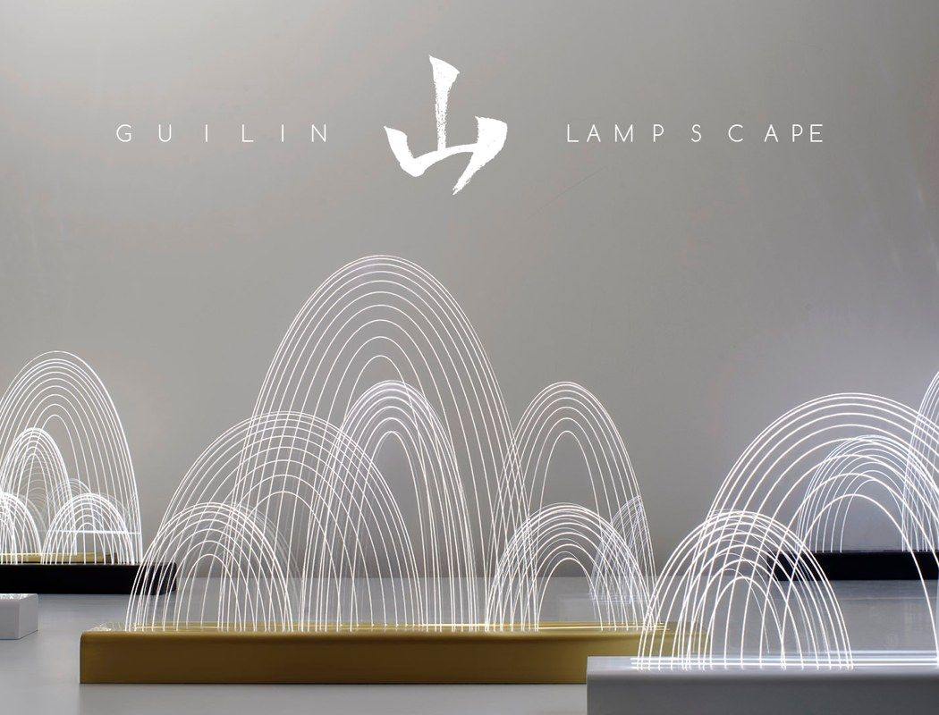 The Award-winning Guilin Lamp reflects the tranquility of staring at sun-kissed mountains in 2020 | Guilin. Lamp. Red dot design