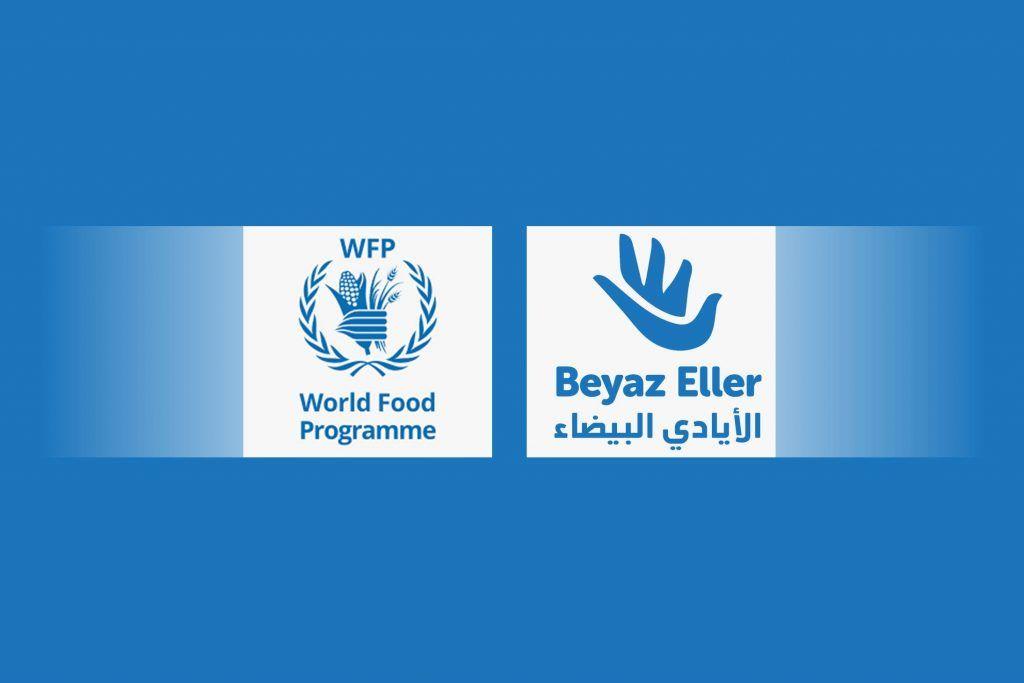توقيع إتفاقية شراكة مع برنامج الأغذية العالمي Wfp World Food Programme Food Program Allianz Logo