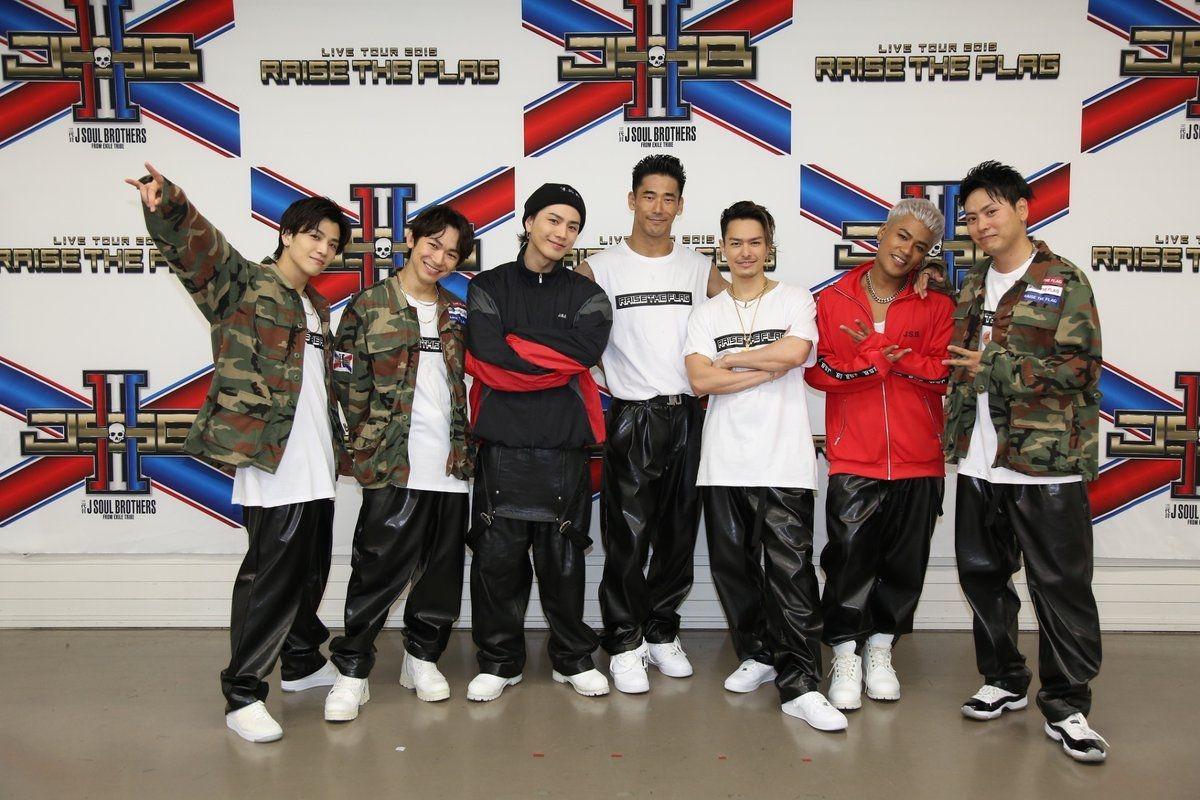大好きです 三代目 Rtf 3代目j Soul Brothers 三代目j Soul Brothers 広臣
