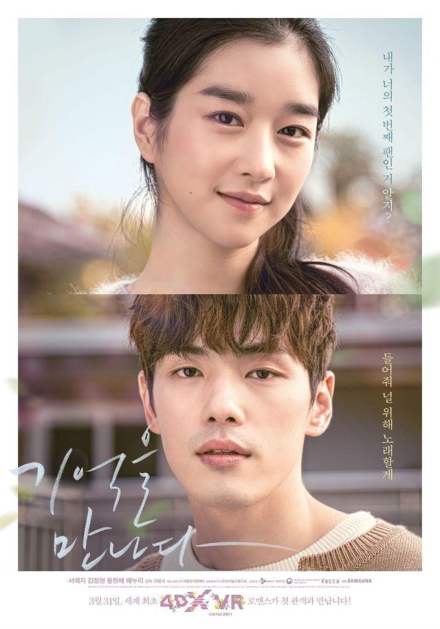 Ha ji won and hyun bin hookup 2019