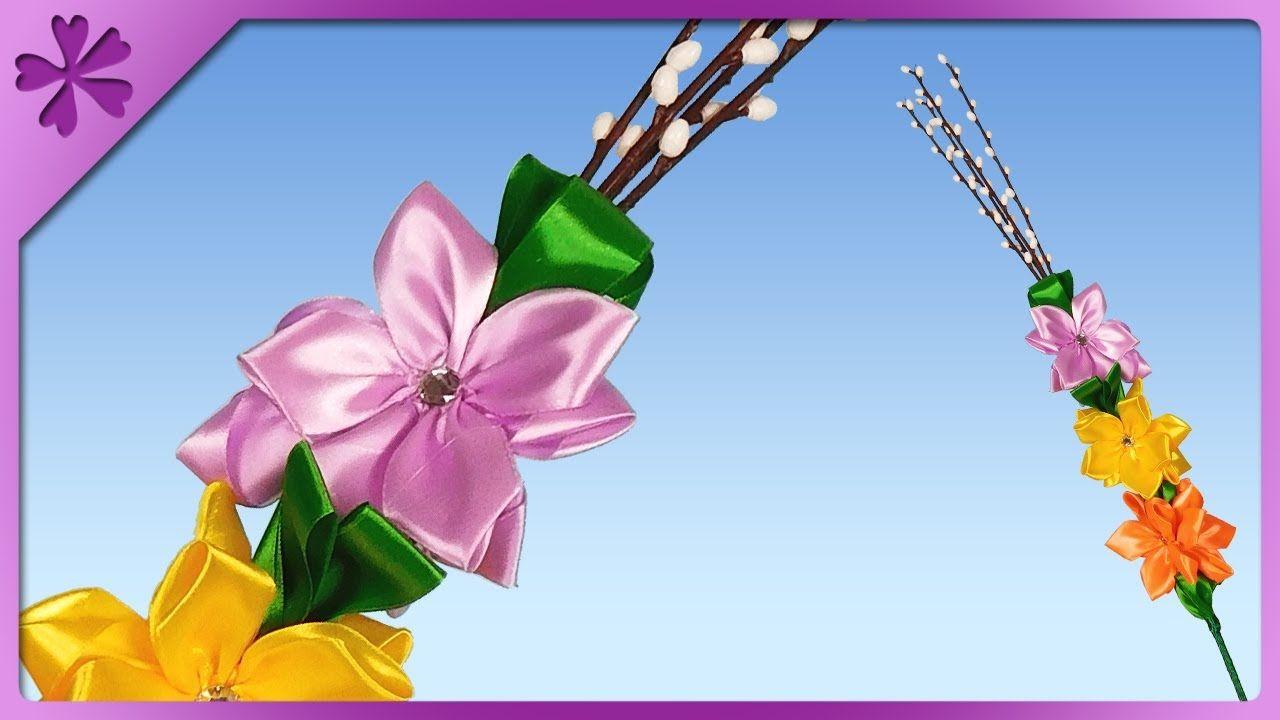 Palma Wielkanocna Ze Wstazki Z Duzymi Kwiatami Easter Palm Decoration With Big Ribbon Flowers Fiori Fiori Di Raso