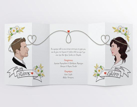 17 Best images about invites – Wedding Invitation Designs Ideas