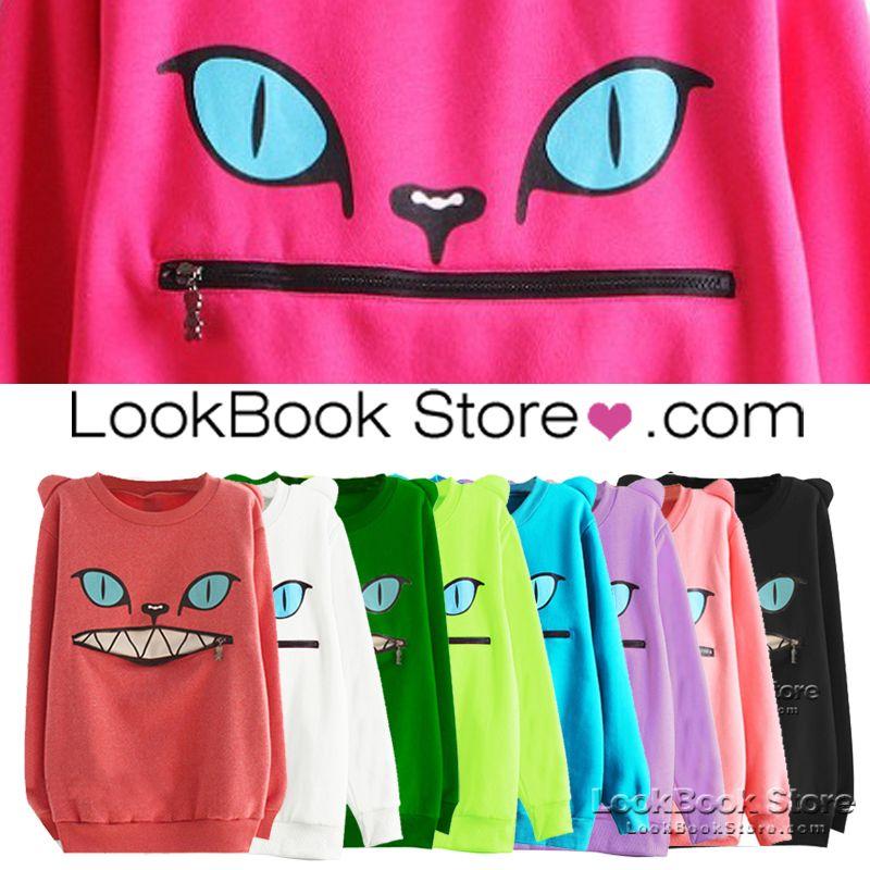 Cat Zip Sweatshirt