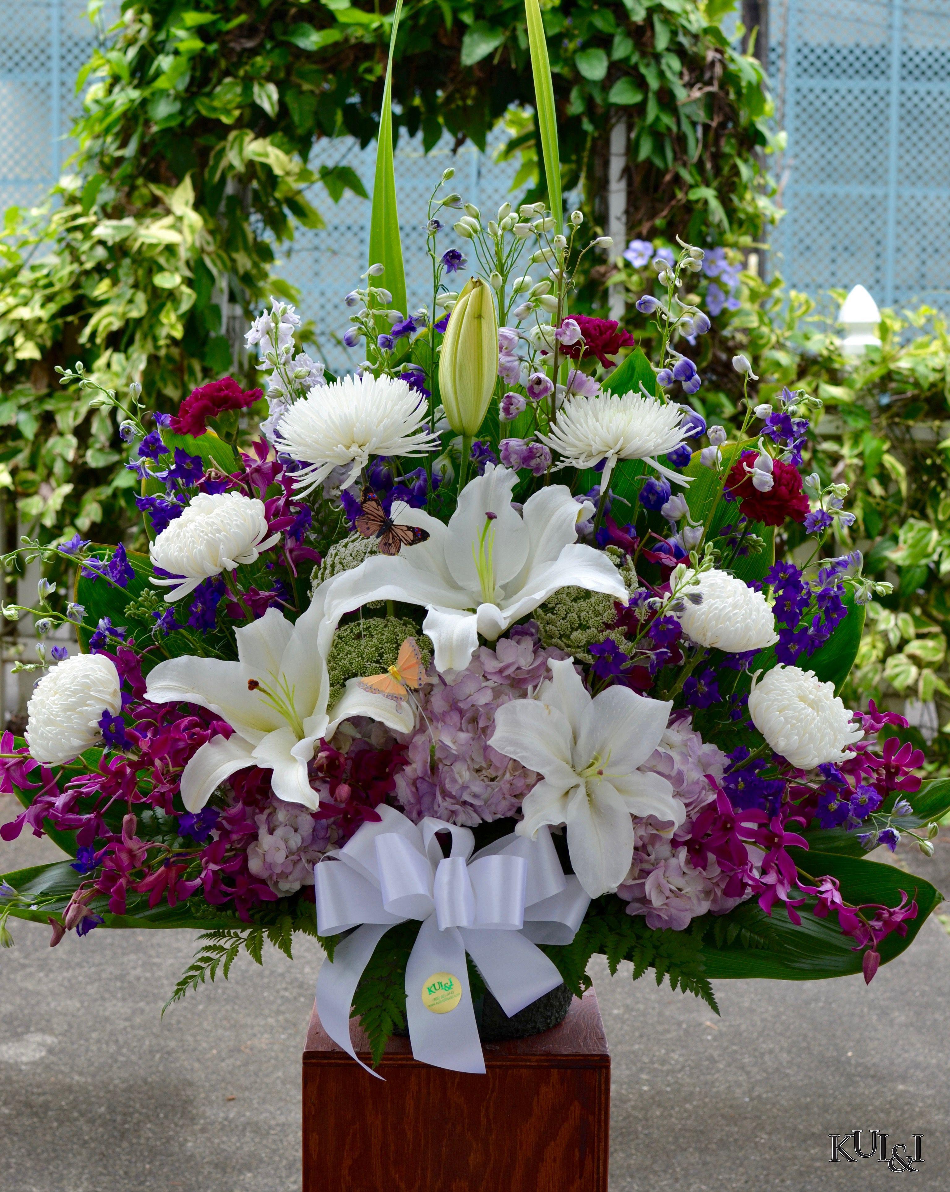 Sympathy Flower Arrangement Kui I Florist Llc Hilo Hawaii Kuiandiflorist Com Kuiandi Florist Flowe Sympathy Flowers Flower Arrangements Funeral Flowers