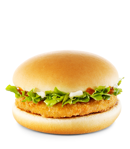 Kip testen bij fastfoodrestaurants - Chili Chicken McDonalds.