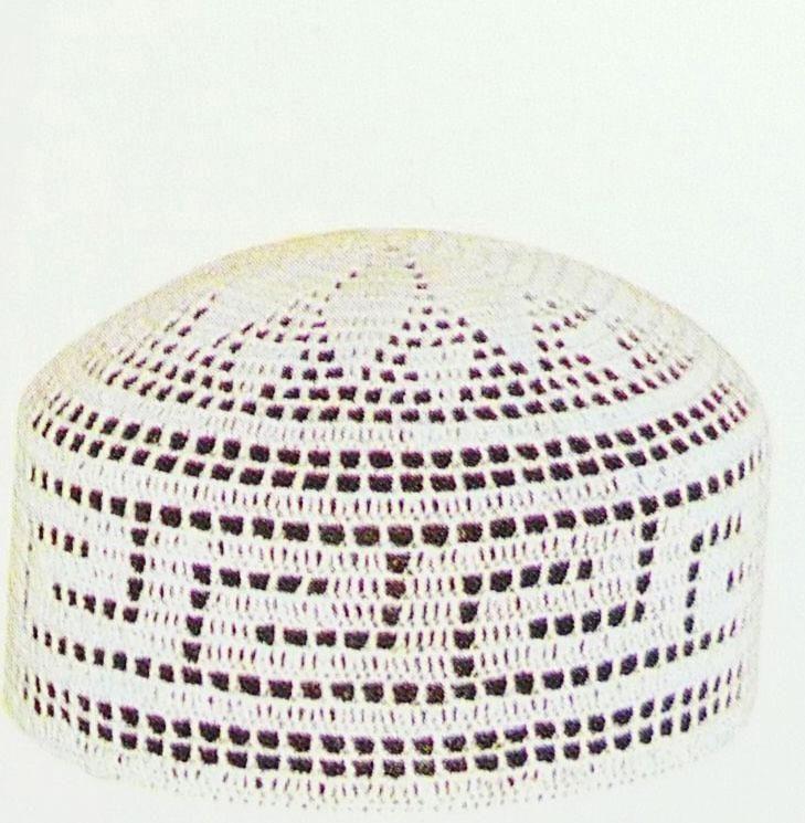 White crochet prayer cap (taqiyah) | Man Garb | Pinterest | Crochet ...