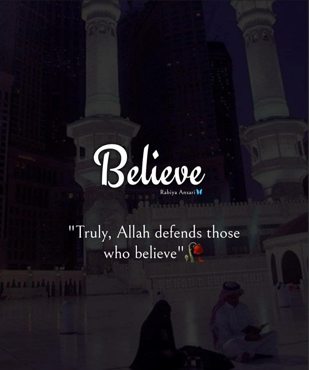 Pin By Sofia Ibrah On Islam Islamic Inspirational Quotes Quran Quotes Love Islamic Love Quotes