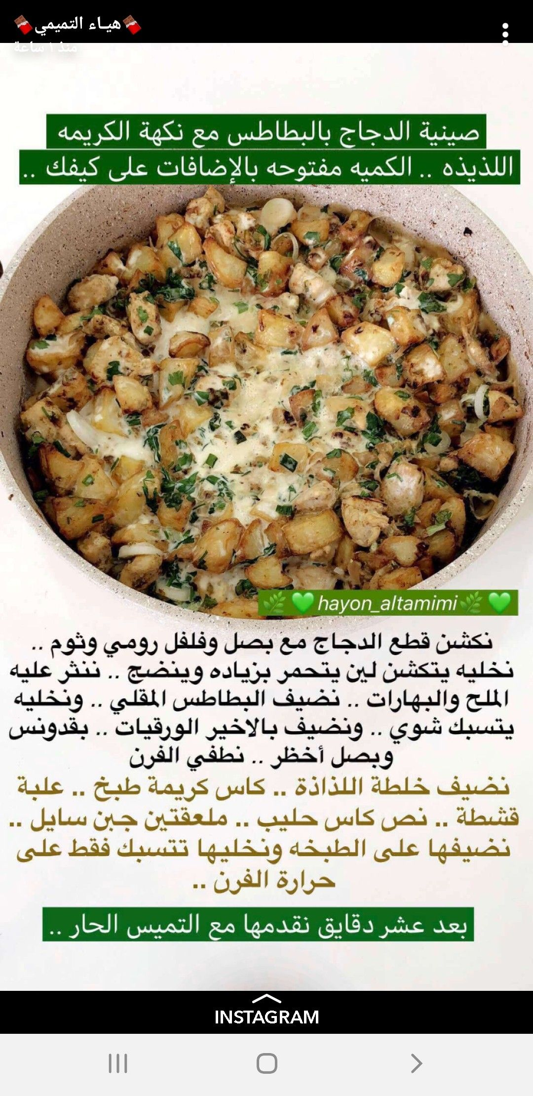 Pin By Boop Tyyodvff On اكلات وحلويات Food Dishes Cooking Recipes