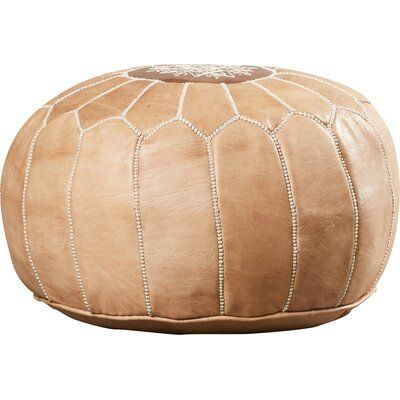 Photo of Nathan Leather Pouf