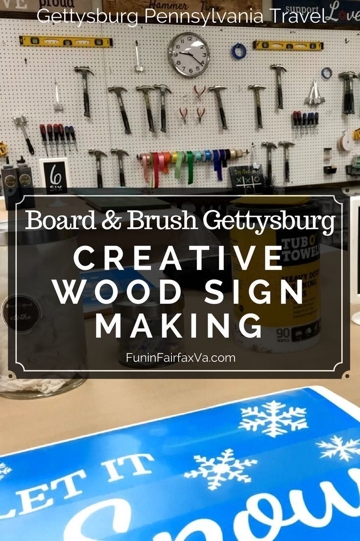 Board and brush gettysburg fun and creative wood sign making dc things to do in gettysburg pennsylvania us travel crafts board and brush gettysburg combines creativity and fun with guided do it yourself sign making solutioingenieria Gallery