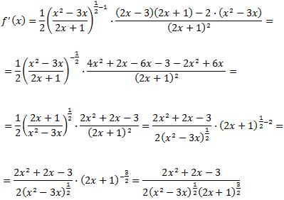 Derivamos La Función Racional F X Raíz X 2 3x 2x 1 Regla De La Cadena Función Racional Calculo Diferencial E Integral