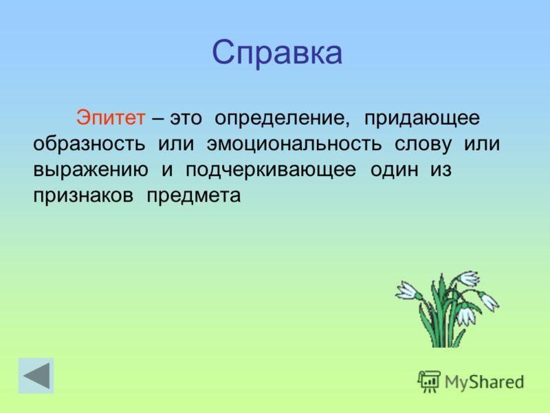 Решебник по русскому языку 5 класс купалова еремеева пахнова