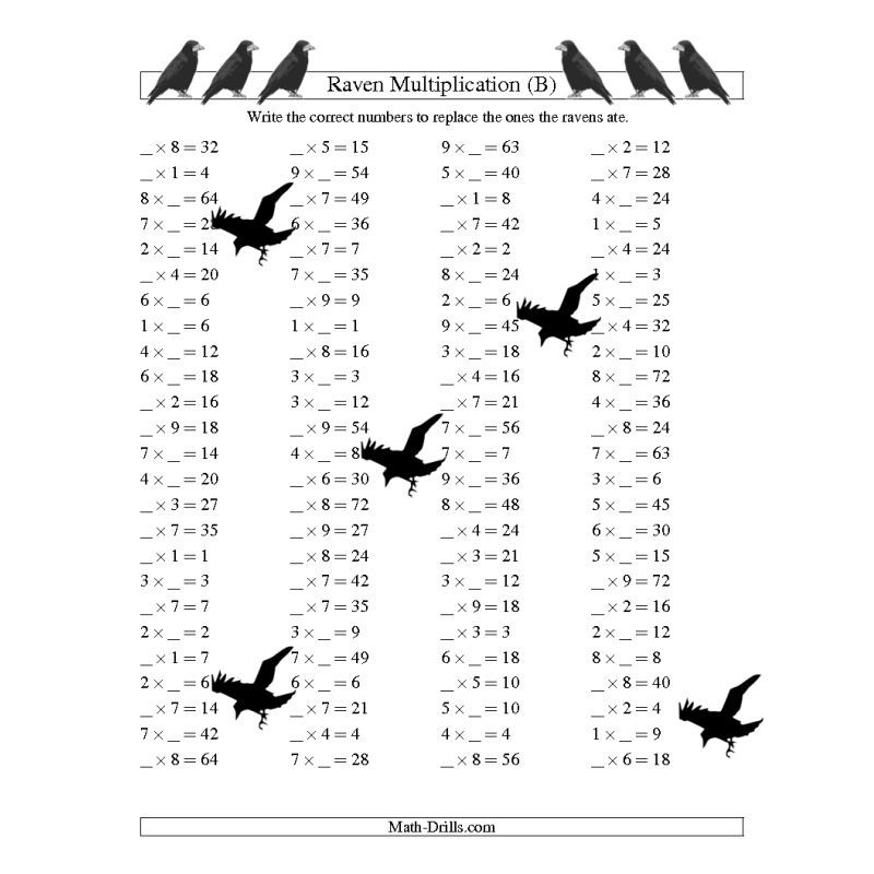 Halloween Math Worksheet -- Raven Multiplication with Missing - multiplication frenzy worksheet