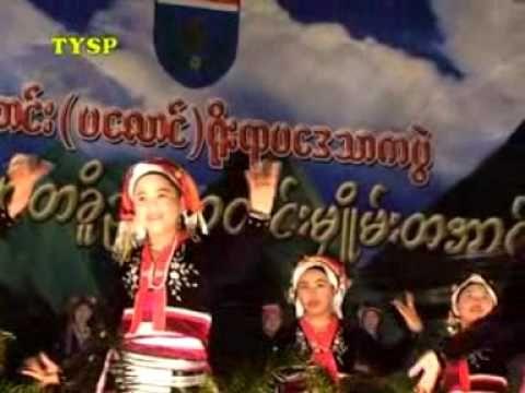 http://myanmar.mycityportal.net - တအာင္း - ပေလာင္ ခ်စ္စရာအကပေဒသာ (၆၁)