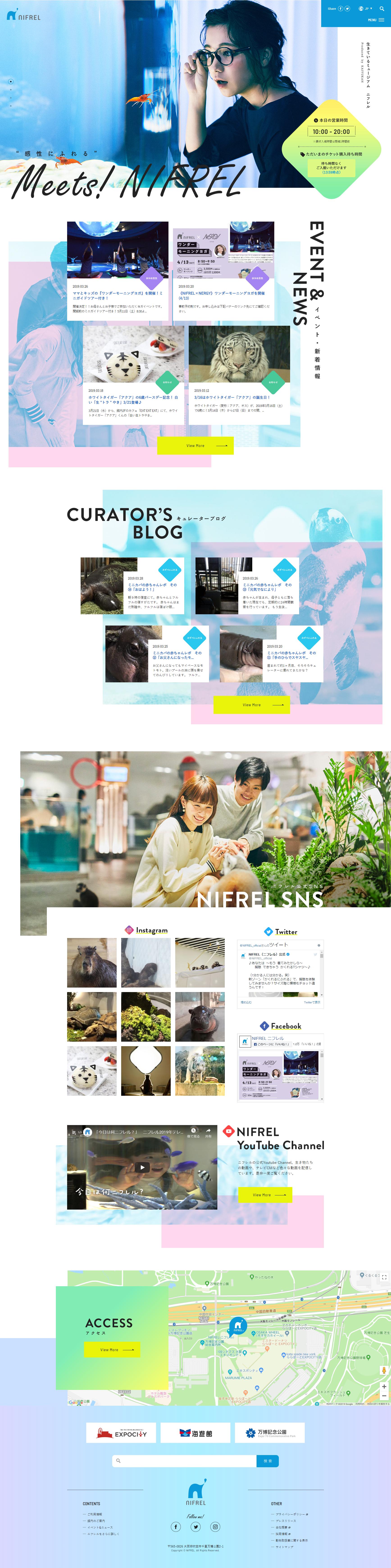 デザイン Web おしゃれまとめの人気アイデア Pinterest Fufu Lp デザイン 採用サイト デザイン ウェブデザイン