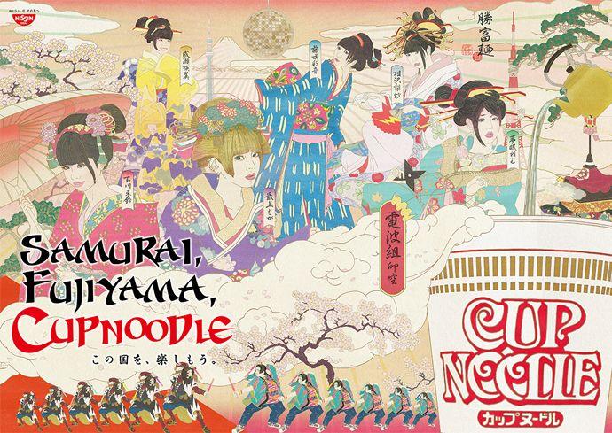 2014 カップヌードル works アートディレクター 大島慶一郎 keiichirooshima com poster design drawing sketches paper design