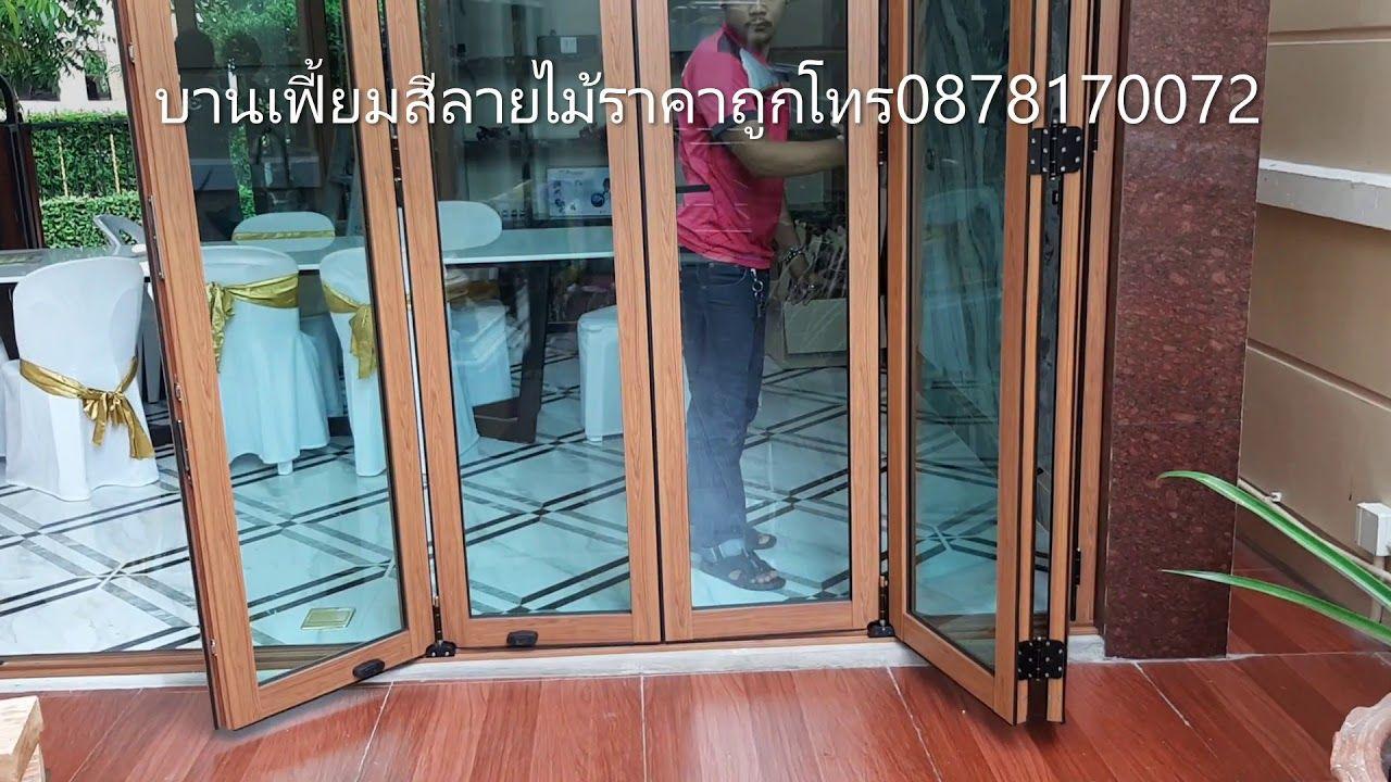 Gold Aluminium Windows ในป 2021 ทอง ส ประต