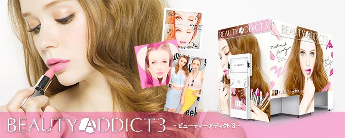 BEAUTY ADDICT 3