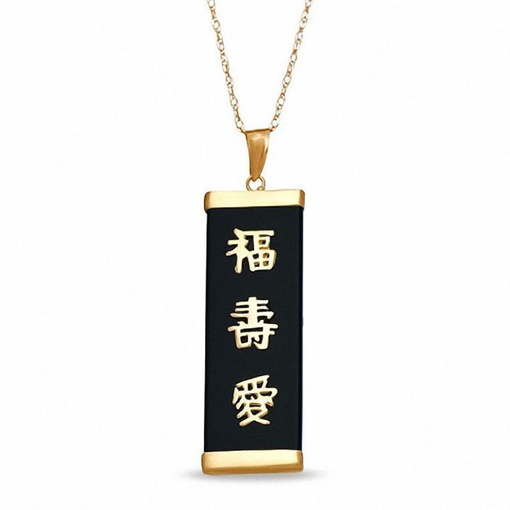 Zales Jade Chinese Happiness Pendant in 10K Gold m5C2kWjm
