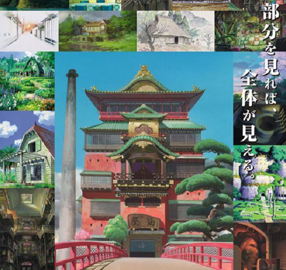 Edo-Tokyo Open Air Architectural Museum in English, does not quite provide full-size replicas of Ghibli architecture, it does give us an excellent concept of what some of our favorite buildings would like in the real world.