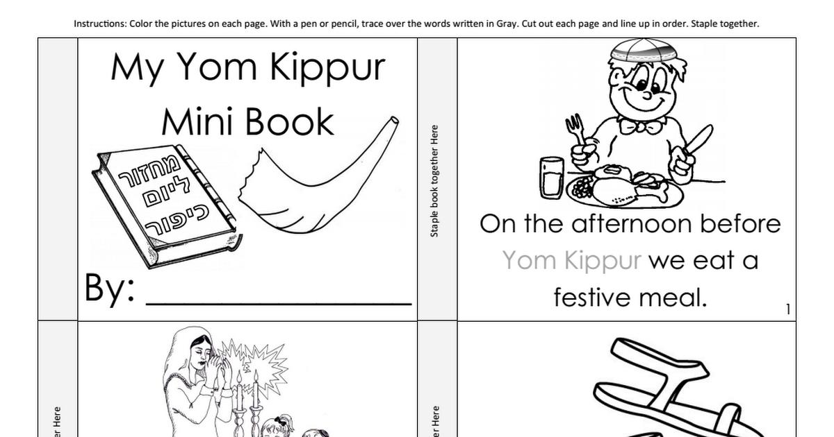 Yom Kippur Mini Book.pdf | Jewish crafts | Pinterest