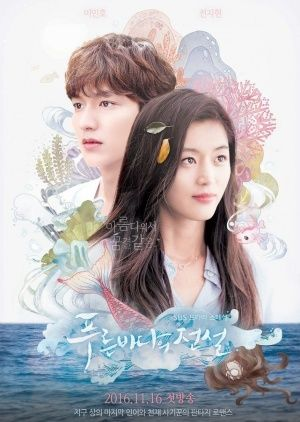 Image result for legends of the blue sea