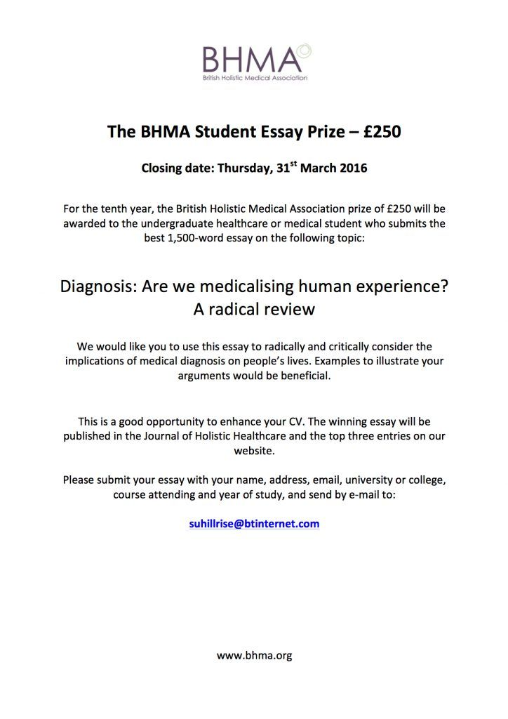 Bhma Student Essay Flyer   Chantal    Students