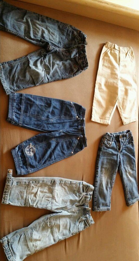 91 Teile Jungen Baby Bekleidungspaket Gr.86-92