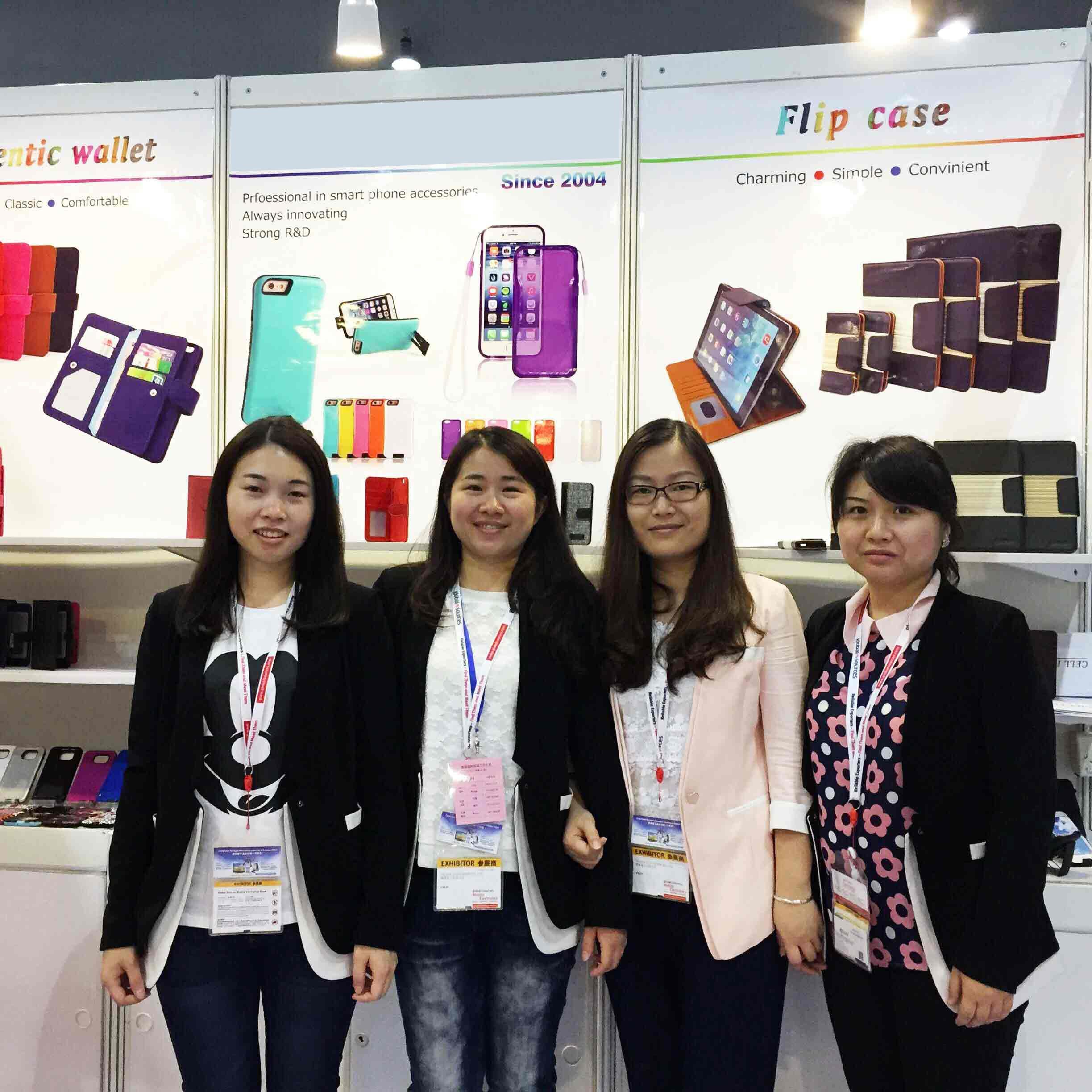 ChengDu ChunWei Science&Tech Co.,Ltd