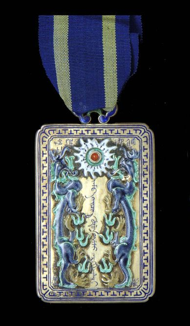 Imperial Order of the Double Dragon, Type 1 (1882-98), First Class - double first