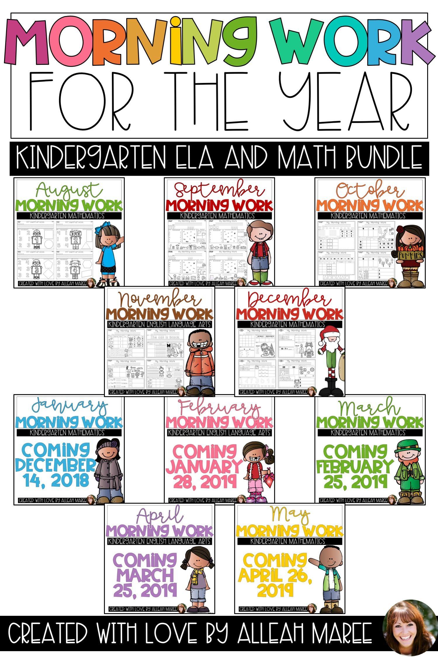 Kindergarten No Prep Morning Work Math And Literacy