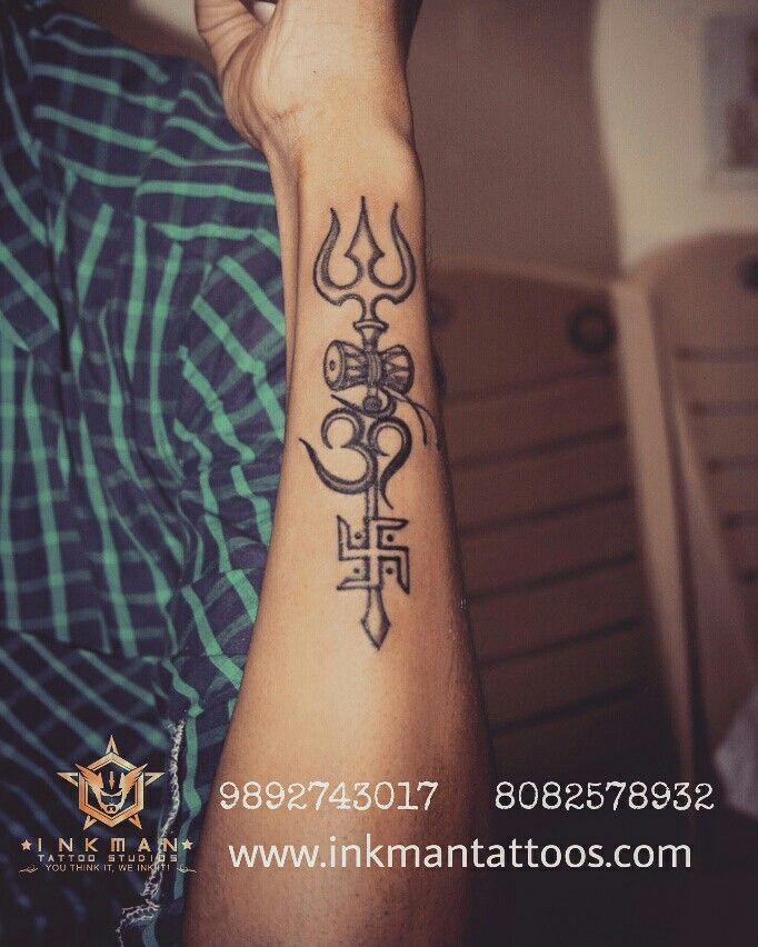Tattoo Designs Mahakal: Forearm Tattoo