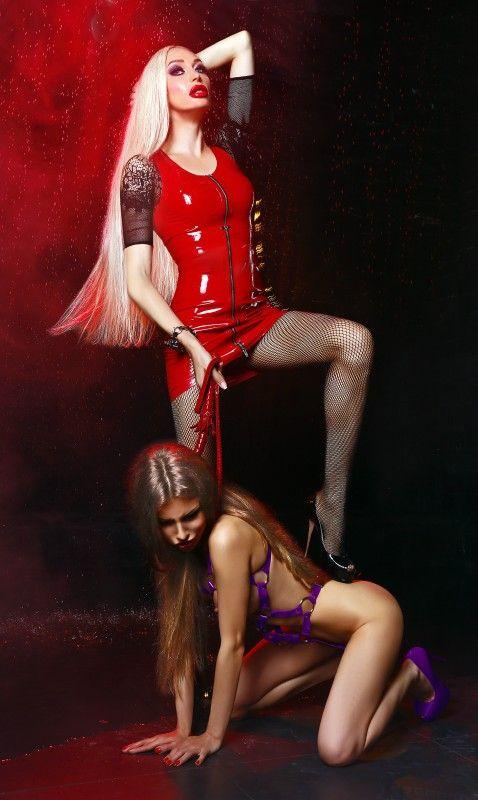 Элитные проститутки bdsm
