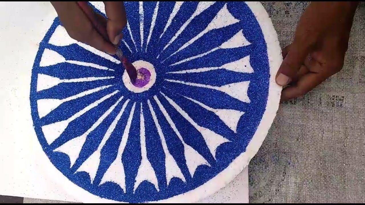 Make Indian Ashok Chakra Using Thermocol Sheet The Symbol Of