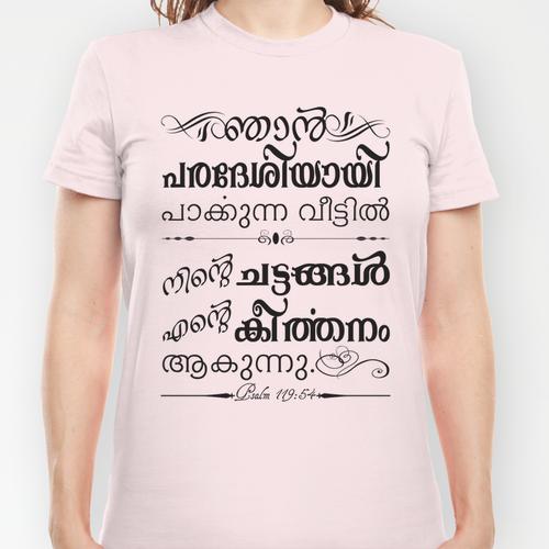 ボード「t shirts」のピン