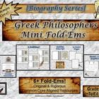 Ancient Greek Philosophers Fold-Ems  Product/Materials Preface (Grades 5-10):   Here are my Ancient Philosophers Fold-Ems. Lead your students in re...