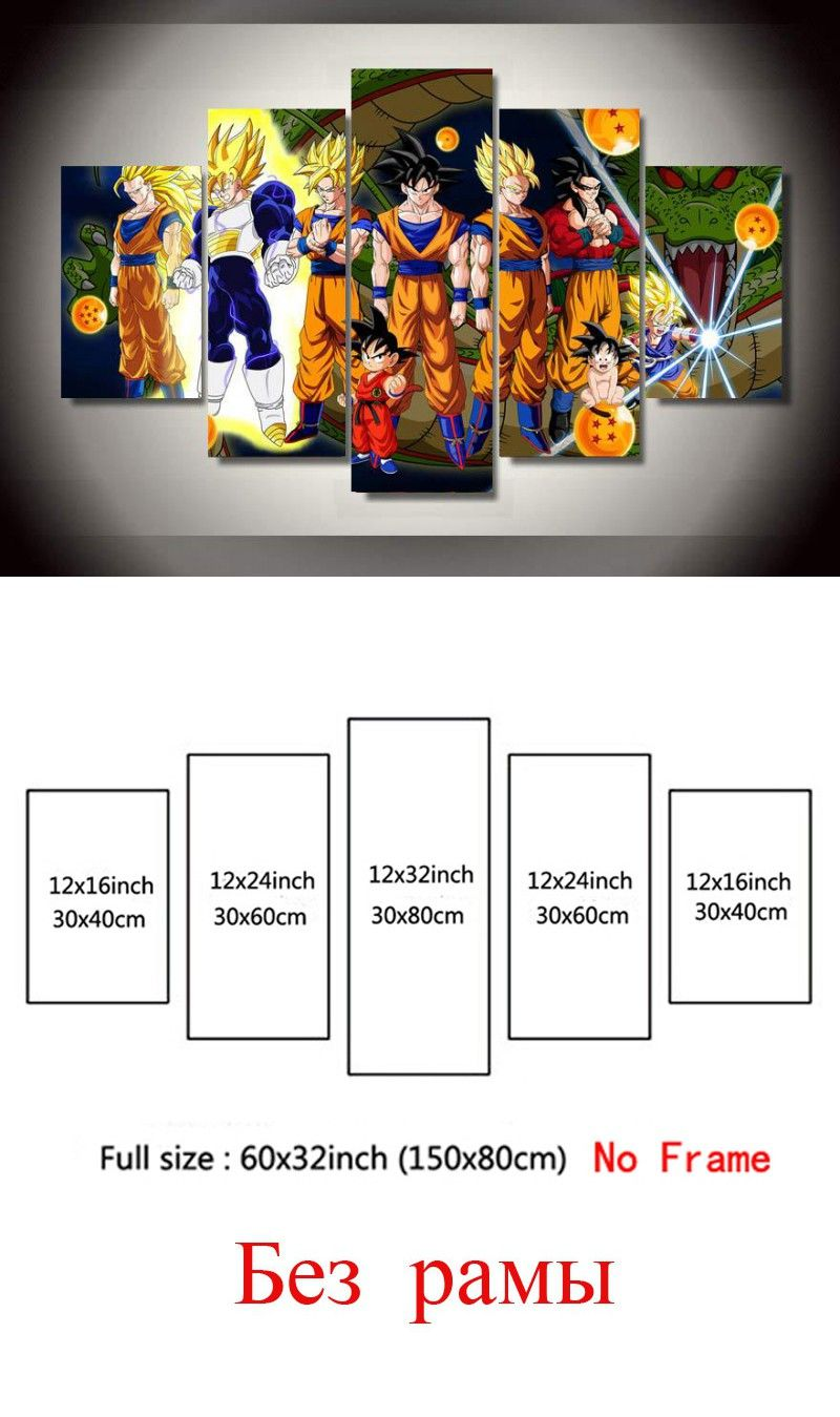 Dragon Ball Z Decorations 5 Pieces Canvas Painting Cartoon Dragon Ball Group Painting Hd